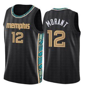 Новая JA 12 Morant Джерси МемфисГрильсяДжерси ВашингтонВолшебникиРассел 4 Вестбрук Баскетбол