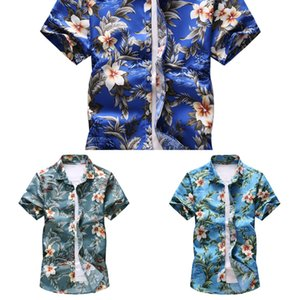 Plus Size 5XL 6XL 7XL Men's Flower Shirt 2020 Summer New Style Fashion Casual Short Sleeved Hawaiian Shirt Male Brand Clothes J1216