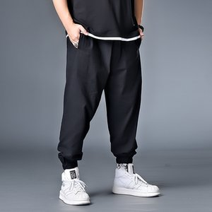 7XL 6XL XXXXL Men Casual Straight 2020 Japanese Cargo Pants Mens Loose Collage Wide Leg Pants Male Streetwear Trousers Buttoms X1218