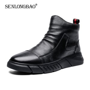 Brand New Autumn Winter High help Men Shoes Soft Leather Casual Shoes Warm Plush Snow Boots Fashion Ankle Boots Working Boots 201222