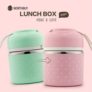 WORTHBUY Cute Japanese Lunch Box For Kids Portable Outdoor Stainless Steel Bento Box Leak-Proof Food Container Kitchen Food Box 201120