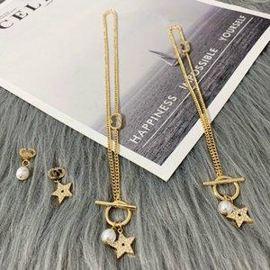 Новый дизайнер Ювелирные изделия Письмо Tassel Звезда Ожерелье Женщины Онлайн Знаменитости Двойной Браслет Асимметричные Серьги
