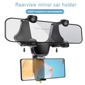 Supporto per cellulare per auto universale per auto 360 Rotante Auto Rearview View View Specchio Mount Truck Auto per iPhone Samsung Telefono cellulare