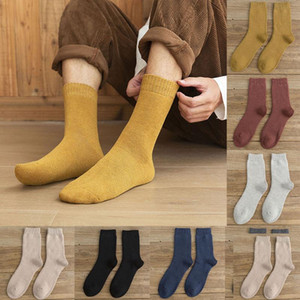Men Socks Comfortable Breathable High-Quality Solid Color Mesh Vintage Personality Fashion Anti-friction Men Cotton Sock &B