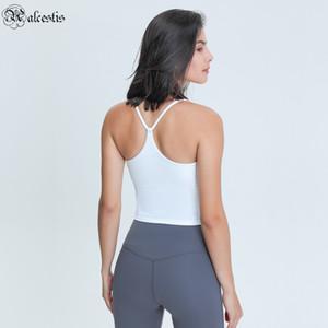 2021 مثير y- شكل الجمال حزام الصدر وسادة الصدر اليوغا سترة الرطوبة فلاك تمتد ضيق اليوغا الملابس
