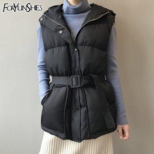 Foryunshes 겨울 여성 후드와 조끼 따뜻한 면화 코트 퀼트 재킷 한국 조끼 패션 mujer 벨트