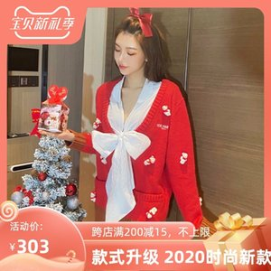 13 de Marzo early spring 2021 new limited 3D bear doll cardigan sweater