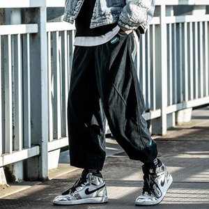 Qiu dong season sweatpants male loose hip hop more popular logo of trousers bump color stitching and velvet beam foot trousers