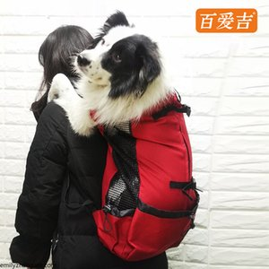 Pet Carrying Dog Carrier Cat Carrier Dog Backpack Mesh Cloth travel Bag Chest Pack Breathable Dog Transport Backpack for animals