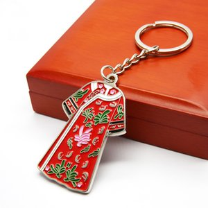 Chinese Style Classical Cheongsam Key Chain Retro Exquisite Robes Keyring Foreign Affairs Personalized Gifts Party Favor