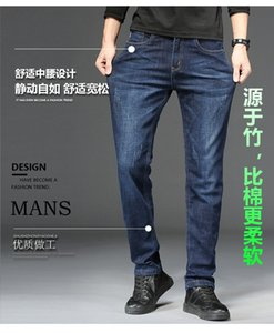 POP2019 arie tigre jeans masculino verão calças coreano diretamente tubo azul idade idade fina seção fina calças