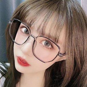 Bluemoky Retro Boy Çokgen Anti-Mavi Işık Gözlük Kadınlar Büyük Optik Gözlükler Çerçeve Bayanlar Miyopi Reçete Gözlük
