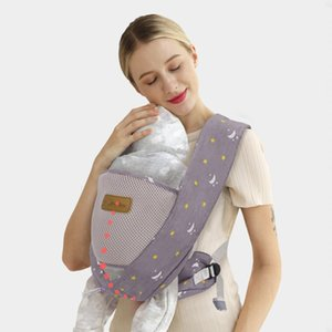 0-36M Portable Carrier Infant Ergonomic Kangaroo Sling for Newborns Baby Hip Seat Y0112