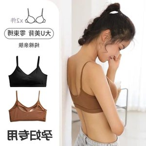 new pregnant for women women's Special bra pure c
