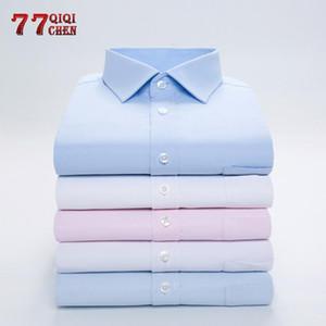 Long Sleeve Shirt Men Brand Clothing Cotton High Quality Smart Casual Social Shirts White Wedding stripe Shirt Camisa Masculina