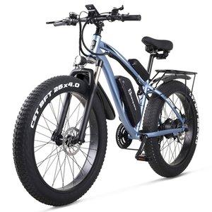 공식 제품 Shengmilo MX02S 26 인치 전기 ATV 스노 모빌 전원 산악 자전거 1000W Bafang 모터 전기 자전거
