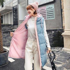 Brasão cintura Casacos de inverno mulheres Plus Size Vest Pleuche solto longo de Mulheres Rosa Coletes Colete coreana japonesa Vadim