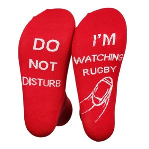Women Men Letter Printed Mid Calf Do Not Disturb I'm Watching Soft Elastic Daily Wear Socks Funny Comfy Fashion Novelty