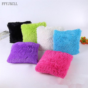 Solid Color Soft Fur Plush Decorative Cushion Cover 43x43cm For Home Pillow Case Bed Room Pillowcases Pillows Car Seat Sofa