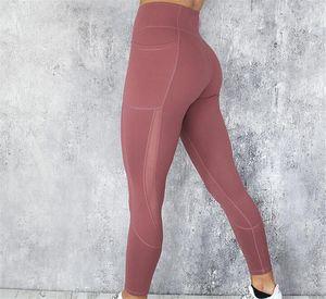 New Women Leggings Sexy Pants Sport Legging Yoga Leggings Fitness Pants Gym Legging Dance Ballet Pants