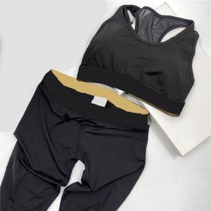 Seksi DesignerLuxury Mayo Kadınlar Bikini Kadınlar Marka Bikini Iki Parçalı Uzun Pantolon Plaj Lüks Mayo Yaz Bikini 2020827K