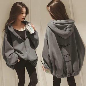 Hooded sweater women's Korean loose women's dress Plush cardigan autumn winter coat