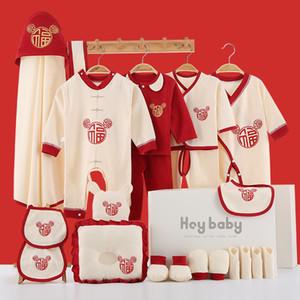 Yenidoğan Hediye Kutusu Saf Pamuk Bebek Giysileri Yenidoğan Erkekler Ve Kadınlar Bebek Seti Dolunay Hediye Ürünleri Daquan Doğrudan Satış