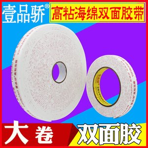 Sponge Double-Side Tap High-Adhesive Foam Tape up to 18 Rolls 1 Roll 3 M Long 10 M Long Foam Strongly Fixed Adhesive Paper