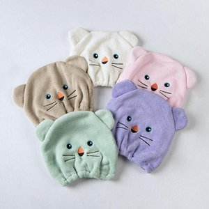 Quickly Dry Hair Wrapped Towels Cute Cartoon Dry Hair Hat Bath Hats 1Pcs Portable Shower Cap Bath Accessories
