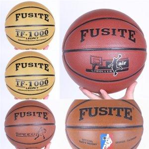 Mélange Ordre Link Link Toute l'équipe Basketball Basket Basketball Basketball Newball Caps pas cher # 003