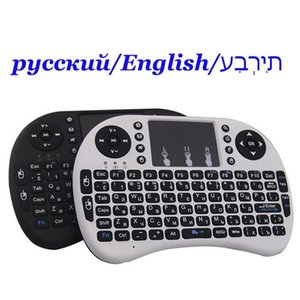 Cgjxs Mini Rii I8 Wireless Keyboard 2 .4g russo Inglês Hebreus Air Mouse Controle Remoto Touchpad Para Smart Tv Android Box Notebook Tablet