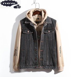 Plus Size 7XL Mens Loose Fit Denim Vest Casual Single Breasted Sleeveless Jacket Spring Autumn Street Black Blue Short Wiastcoat