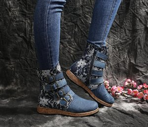 Large size ladies embroidered ethnic style short boot multicolor floral flat bottom knight boots fashion retro winter women boot