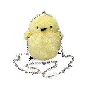 Otoño invierno peluche bolso de hombro lindo pájaro pájaro telefono monedero bolso de Messenger Messenger para mujer 2021 nuevo joven adolescente