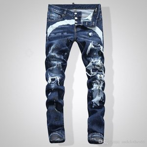 2020 Fashion Designer Apparel Mens Clothing jeans splicing Denim zipper trim for self-cultivation mens jeans pour hommes luxury pants