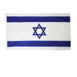 Israel Country National Flags Banners 3'X5'ft 100D Polyester Hot Sales High Quality With Two Brass Grommets