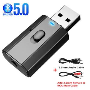 سيارة Aux Bluetooth 5.0 محول USB اللاسلكية بلوتوث الارسال استقبال الموسيقى الصوت لجهاز الكمبيوتر التلفزيون سيارة اليدين adaptador