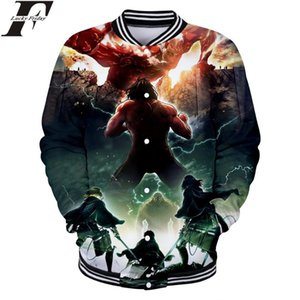 2020 Titan 3D 야구 자켓 2020 애니메이션 남자 / 여성 폭포 자켓 겨울 코트 일반 옷