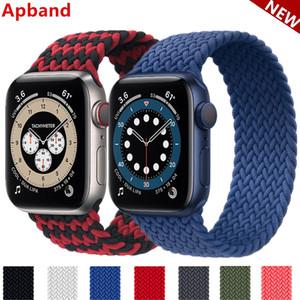 2020 cinturino in tessuto in nylon in treccia intrecciata per cinturino per orologio apple 44mm 40mm 38mm 42mm braccialetto elastico per iWatch Serie 6 SE 5 4 3 2 1