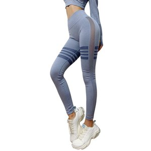 yoga pants Women Seamless Leggings Yoga Pants Wholesale High Waisted Plus Size color gradient Movement speed dry