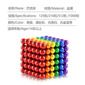 Buck 10000000 cheap magic mark magnetic iron ball 1000 puzzle building block toy1