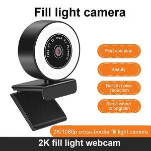 1080P 2k HD Webcam mit Mic-PC Desktop-Web-Kamera-Nocken-Minicomputer WebCamera Cam Video Recording Arbeit mit LED-Licht
