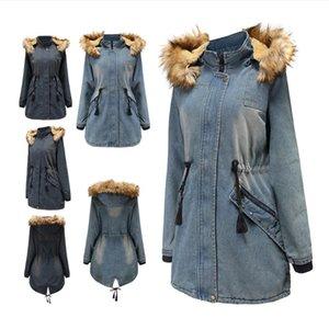 Vente chaude Velvet Manteau en denim à capuche Veste à capuche Veste à capuche Veste en jean Automne et hiver Femmes épaissies Manches longues