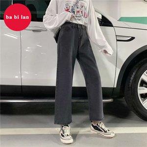 2020 BA BI LAN جديد مستقيم جينز المرأة فضفاضة الربيع والخريف تسع نقاط سموكي عالية الخصر السراويل الساق واسعة