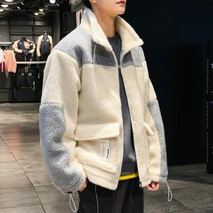 Boutique models in the fall and winter of 2020 young men cotton-padded clothes, leisure joker collar loose version of the coat