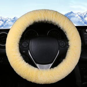 Подходит для Линкольна Continental MKC MKZ Aviator Corsair Winter Flece Heafer Cover Cover Cover Gookbar, чтобы поддерживать теплый