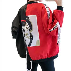 Jackets Women New Summer Womens Basic Jacket Fashion Thin Windbreaker Outwear Bomber Female Women Coat
