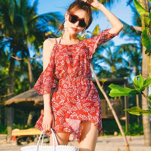 Sexy Women Tankini Swimsuit Two Piece Skit Bathing Suits Cover Ups Swimwear Beach Bathing Suits Romantic Flowing Skirt