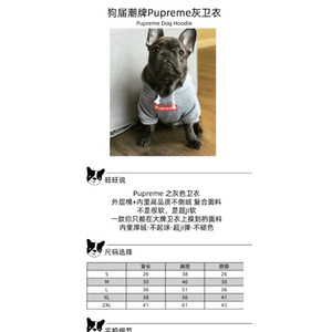 Corgi Schnauzer Pet Fashion Dog Dog Hoodie Spoof Autumn And Winter Sport Dog Clothes wmtTaf comb2010
