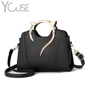 Youse 2020 Новые корейская один плечо сумка кошки формы аппаратной мода личности сумки Женской универсального Q1118